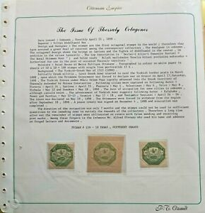 POSTAGE STAMPS FOR THE ARMY IN THESSALY 34 STAMPS ON COLLECTION PAGES 1989 RRR