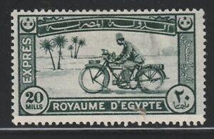 Egypt   1926   Sc # E 1   MLH   OG b  (48319-3)