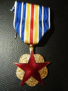 P20F) Belle médaille moderne des blessés militaires french Medal n°1