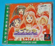 Love Hina 2 - Sony Playstation - PS1 PSX - JAP Japan