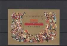 China postfris 1989 MNH block 49 - Volksrepubliek 40 Jaar (S1989)