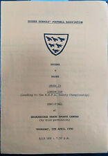More details for sussex v essex under 15 london cup semi final 1990 featuring david beckham