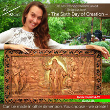 "36"" Sixth day of Creation Carved Wood 3D The bible  icon orthodox picture"