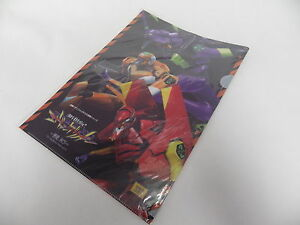 Manga Evangelion Pouch Ring Document Format A4 Goodies Lot 09