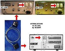 OPC-118 interconnects Icom  IC-2KL to AT-500 AT-100