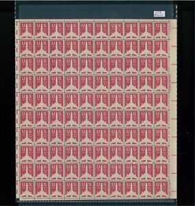 1971 United States Air Mail Postage Stamp #C78 Plate No. 33020 Mint Full Sheet