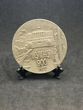 1985 CCCP Vintage Table Medal In Honor Of Lutsk City 900th Anniversary