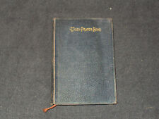 Union Prayer Book published by The Central Conference of American Rabbis 1947
