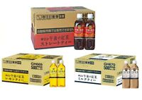 Kirin, Gogo no Kocha, Lemon, Straight, Milk Tea, Koucha, 500ml x 24
