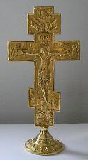 Altar Cross Crucifix Jesus Standing Table liver Croix orthodox