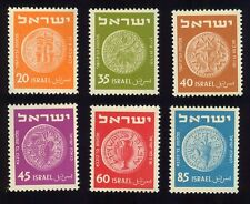 (1952) Israel #56-61 complete coin set MNH unused stamps