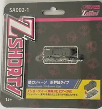 More details for pair of rokuhan z scale shorty power chassis (2x) shinkansen type sa002-1; uk