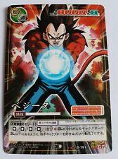 Carte Dragon Ball Z DBZ Card Game Part 9 #D-751b BANDAI 2005 MADE IN JAPAN