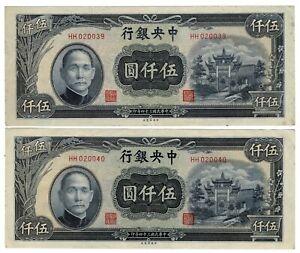 2 Billetes China 5000 Yuan 1945 serie continua HH020039- HH020040 paper money