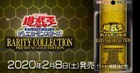 Yugioh OCG RARITY COLLECTION-PREMIUM GOLD EDITION- 1BOX Japan Limited