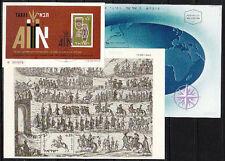 Briefmarken aus Israel als Posten & Lots