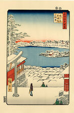 """Véritable Estampe Japonaise De Hiroshige """"Le Sanctuaire Yushima Tenjin"""""""