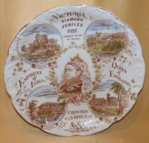 QUEEN VICTORIA DIAMOND JUBILEE COMMEMORATIVE PLATE 1897