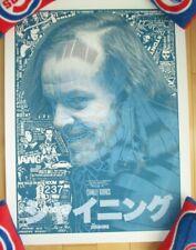 The Shining jack nicholson stephen king movie poster print Brian Ewing variant