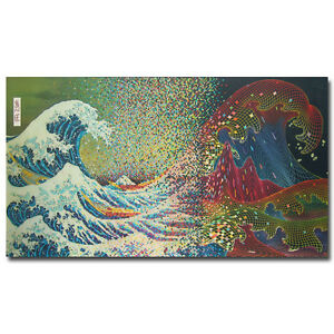 Psychedelic Trippy Abstract Art Silk Poster 13x24 20x36 inch 012