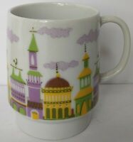 Vintage Coffee Mug /6 oz. Hot Tea Mug White Purple Yellow & Green Japan Made