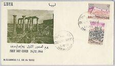 Postal History Libyan Stamps
