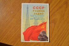 CARTOLINA RUSSIA CCCP RADIOAMATORI URSS RADIO A. R. E. R MOCKBA  SUBALPINA AA