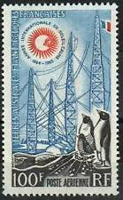 French Southern Antarctic Territories Stamp - Quiet Sun Year Stamp - NH