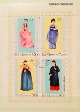 * ASIA JAPAN FASHION MINI-SHEET SOUVENIR SHEET THEMATIC STAMPS LOT 08030418 *