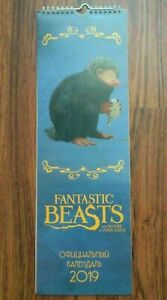 Fantastic Beasts and Where to Find Them - The Wall Calendar 2019
