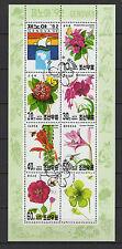 1992 Corée feuillet 6 timbres oblitérés fleur  /B5Bco