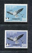 China Taiwan 1763-1764 MNH 1972 Birds Vogel Oiseaux Uccelli x19640
