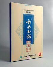 Yunnan Baiyao External Analgesic Plaster 5 pieces New