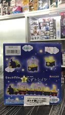 REMENT SUMIKKO STAR TRAIN  A - 28101  4521121172088 FREE SHIPPING
