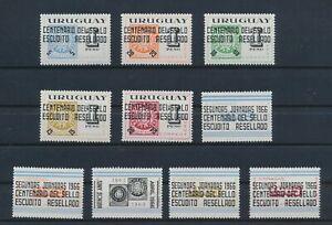 LO43707 Uruguay 1966 overprint stamp anniversary fine lot MNH