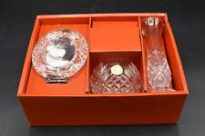 "Cristal d""Arques ""Idea"" Collection Crystal Vase - Frame - Votive Set"