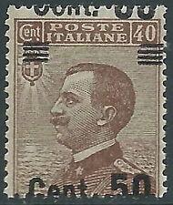1923-27 REGNO EFFIGIE SOPRASTAMPATO 50 SU 40 CENT VARIETà MNH ** - P47-4