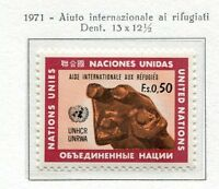19513) UNITED NATIONS (Geneve) 1971 MNH** Refugee.