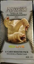 MTG Duels of the Planeswalkers 2013 XBOX LIVE Promo Pack Primordial Hydra SEALED