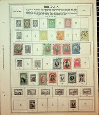 BULGARIA: 229 STAMPS FROM 1880s THROUGH 1960s ON VINTAGE MINKUS AND SCOTT PAGES