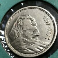 EGYPT 1957 SILVER 10 PIASTRES HIGH GRADE COIN