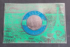 Bloc ARGENT neuf ** MNH ( SILVER stamp ) - Oman - Général de Gaulle