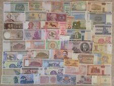 Lot Of 50 World Banknotes. Collectable. All Different. All Genuine. All Unc.