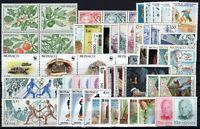 PP136421/ MONACO / COMPLETE YEAR 1991 MINT MNH CV 157 $