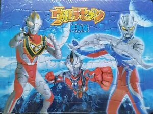 Hot New 40 Pieces Japanese Ultraman Battles Jigsaw Puzzle Best Gifts for Kids