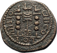 PHILIP I the ARAB Authentic Ancient Antioch Pisidia Roman Coin STANDARDS i70793