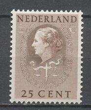 NEDERLAND DIENST 25c COUR INTERNATIONALE DE JUSTICE - POSTFRIS             Hk662
