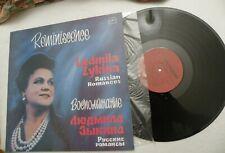 LP, Ludmila Zykina, Russian Romances, MADE IN USSR 1984, FOLK, NM