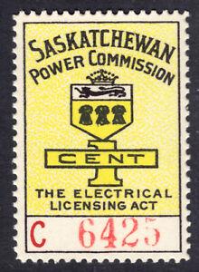SASKATCHEWAN ELECTRICAL INSPECTION STAMP #SE12 1c YELLOW, 1937-47, OG-NH