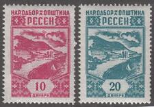 Yugoslavia Resen Municipal Revenues Barefoot #1-2 MNH 10D 20D cv $13